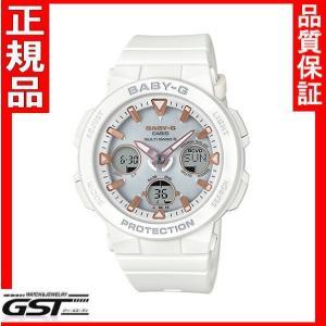 カシオBGA-2500-7AJF ベビーGビーチ・トラベラー・シリーズ ソーラー電波腕時計レディース|gst