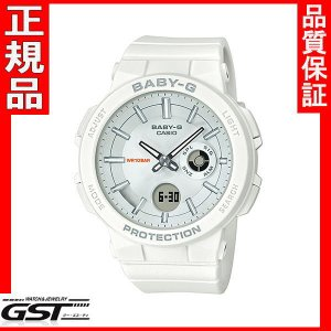 新品 カシオ BGA-255-7AJF ワンダラー・シリーズ  ベビージーBaby-G 腕時計10月発売予定 |gst