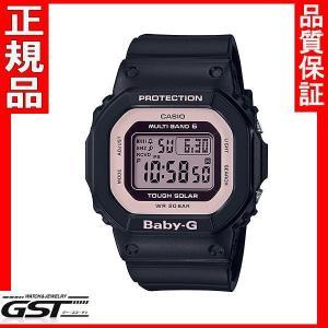 新品 カシオBGD-5000-1BJFソーラー電波  ベビージー腕時計 |gst