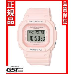 カシオBGD-560-4JFカシオ腕時計「ベビージー」レディース(桃色〈ピンク〉)|gst
