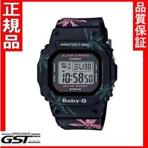 限定品  カシオ Baby-GベビージーベビーG BGD-560CF-1JF レディース花柄ベルト|gst