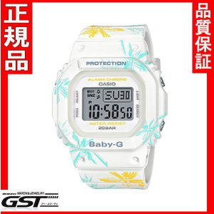 限定品カシオ Baby-GベビージーBGD-560CF-7JFレディース腕時計 花柄ベルト|gst