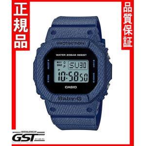 限定ベビーGカシオBGD-560DE-2JF腕時計「デニムドカラー」レディース(青色〈ブルー〉)|gst