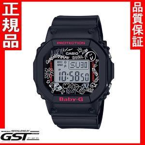新品 カシオ BGD-560SK-1JF 「グラフィティ・フェイス」 ベビージー 腕時計 |gst