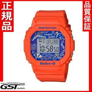 新品 カシオ BGD-560SK-4JF 「グラフィティ・フェイス」 ベビージー 腕時計 |gst