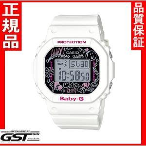 カシオ ベビージー 腕時計BGD-560SK-7JF 「グラフィティ・フェイス」 レディース ホワイトデー|gst