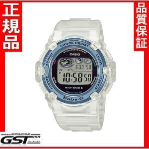 カシオ  Baby-GベビージーBGR-3008K-7JR イルカクジラ ソーラー電波腕時計レディース 送料無料|gst