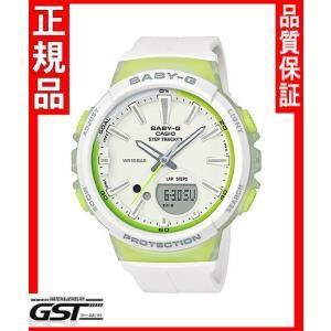 ベビージーBGS-100-7A2JFカシオ腕時計「ステップトラッカー〜for running〜」レディース(白色〈ホワイト〉・緑色〈グリーン〉)|gst