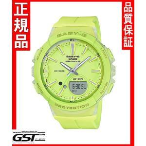 ベビーGベビージーBGS-100-9AJFカシオ腕時計「ステップトラッカー〜for running〜」レディース(緑色〈グリーン〉) gst
