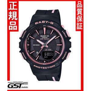 カシオBGS-100RT-1AJF腕時計「BGA-100〜for running〜」ベビーGレディース(黒色〈ブラック〉)2月発売予定|gst