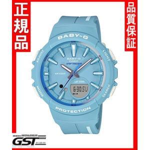 カシオBGS-100RT-2AJF腕時計「BGA-100〜for running〜」ベビーGレディース(青色〈ブルー〉)2月発売予定|gst