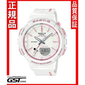 カシオBGS-100RT-7AJF腕時計「BGA-100〜for running〜」ベビーGレディース(白色〈ホワイト〉)2月発売予定|gst