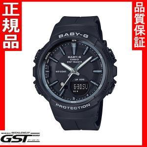 カシオBGS-100SC-1AJFベビージー「BGS-100〜for running〜」腕時計レディース|gst