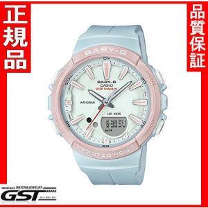 カシオBGS-100SC-2AJFベビージー BGS-100〜for running〜 腕時計レディース|gst