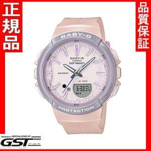 カシオBGS-100SC-4AJFベビージー「BGS-100〜for running〜」腕時計レディース|gst