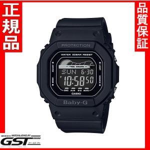 カシオBLX-560-1JFベビージー「G-LIDE」腕時計レディース|gst