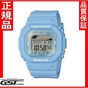 カシオBLX-560-2JFベビージー G-LIDE 腕時計レディース|gst