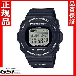 新品 カシオBLX-570-1JF ベビージー「G-LIDE」腕時計 |gst