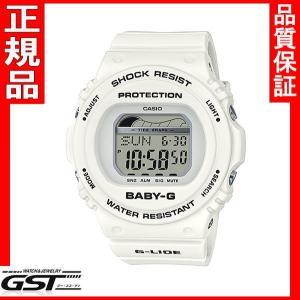 新品 カシオBLX-570-7JF ベビージー「G-LIDE」腕時計 |gst