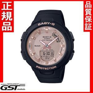 新品 カシオ BSA-B100MF-1AJF  ベビージー「ジー・スクワッド」 腕時計 11月発売予定 gst