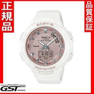 新品 カシオ BSA-B100MF-7AJF  ベビージー「ジー・スクワッド」 腕時計 11月発売予定 gst