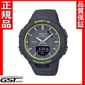 新品 カシオ BSA-B100SC-1AJF  ベビージー「ジー・スクワッド」 腕時計 2月発売予定|gst