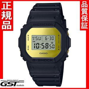 国内モデル CASIOカシオ ジーショック G-SHOCK DW-5600BBMB-1JFブラック・ゴールドミラー正規保証 送料無料|gst