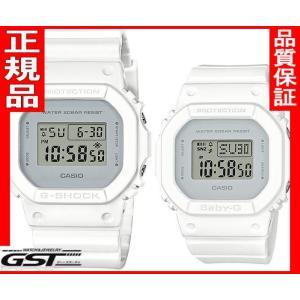 ペア腕時計限定Gショック&ベビーGカシオ腕時計DW-5600CU-7JF-BGD-560CU-7JFペアウォッチ(白色〈ホワイト〉)|gst