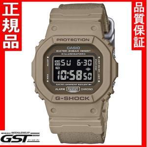 【送料無料】限定品GショックカシオDW-5600LU-8JF「Gショック」腕時計(茶色<ブラウン>)|gst