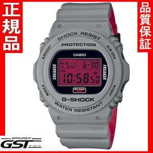 送料無料  限定モデルCASIO ジーショックDW-5700SF-1JR コラボレーションモデル腕時計|gst