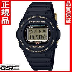 カシオCASIO  GショックG-SHOCK DW-5735D-1BJR ブラック、ゴール35周年記念 限定モデル 送料無料 新品 gst