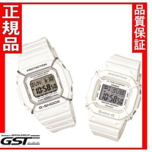 ペア腕時計ホワイトGショック&ベビーGカシオDW-D5600P-7JF BGD-501-7JF ペアウォッチ 記念日 誕生日 結婚記念日に(白色〈ホワイト〉)|gst