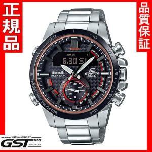新品カシオ エディフィス ECB-800DB-1AJF ソーラー腕時計メンズ銀色〈シルバー〉|gst