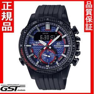 カシオ正規保証 EDIFICEエディフィスECB-800TR-2AJR ソーラー腕時計メンズ 送料無料|gst