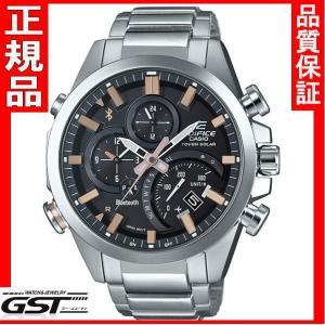 モバイルリンク機能エディフィスEQB-500D-1A2JFカシオソーラー腕時計メンズ(銀色〈シルバーク〉)|gst
