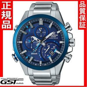モバイルリンク機能エディフィスEQB-500DB-2AJFカシオソーラー腕時計メンズ(銀色〈シルバーク〉)|gst