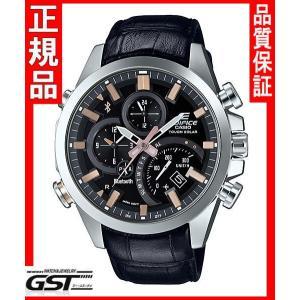 エディフィスEQB-500L-1AJFソーラー腕時計モバイルリンク機能メンズ(銀色〈シルバー〉)|gst