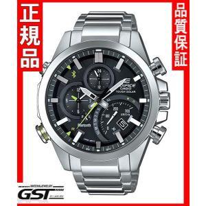 エディフィスEQB-501D-1AJF「タイムトラベラーシリーズ」カシオソーラー腕時計メンズ(銀色〈シルバー〉)|gst