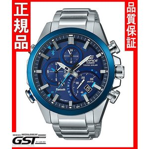 エディフィスEQB-501DB-2AJF タイムトラベラーシリーズ カシオソーラー腕時計メンズ(銀色〈シルバー〉)|gst