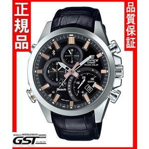 エディフィスEQB-501L-1AJF「タイムトラベラーシリーズ」カシオソーラー腕時計メンズ(銀色〈シルバー〉)|gst