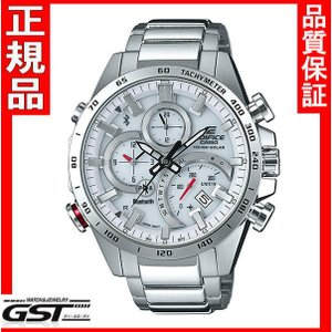 エディフィスEQB-501XD-7AJF「EDIFICE」カシオソーラー腕時計メンズ(銀色〈シルバー〉)|gst