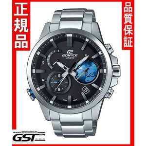 エディフィスEQB-600D-1A2JF日本国内生産カシオソーラー腕時計モバイルリンク機能メンズ(銀色〈シルバー〉)|gst
