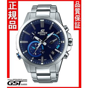 エディフィスEQB-700D-2AJFソーラー腕時計モバイルリンク機能メンズ(銀色〈シルバー〉)|gst