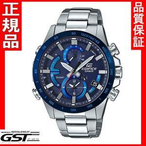 【在庫1個】エディフィスEQB-900DB-2AJF EDIFICE カシオソーラー電波腕時計メンズ(銀色〈シルバー〉)|gst