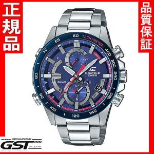 カシオ正規保証 EDIFICEエディフィスEQB-900TR-2AJR スクーデリア・トロ・ロッソ 限定品ソーラー腕時計メンズ 銀色メタル 送料無料 |gst