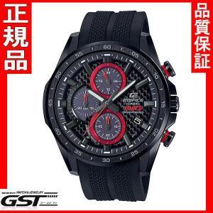 新品カシオ 限定品 エディフィスEQS-900TMS-1AJR トムス コラボレーションモデル腕時計メンズ銀色〈シルバー〉|gst