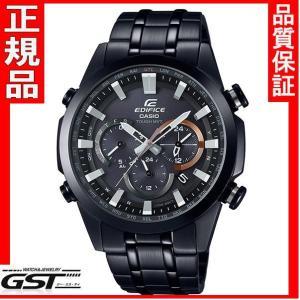 エディフィスEQW-T630JDC-1AJF日本国内生産カシオソーラー電波腕時計メンズ(銀色〈シルバー〉) gst