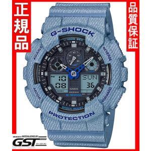 限定GショックカシオGA-100DE-2AJF デニムドカラー 腕時計メンズ(青色〈ブルー〉)|gst