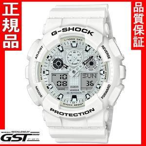 【国内モデル】 G-SHOCKカシオ GショックGA-100MW-7AJF マリンホワイト 腕時計在庫アリ|gst
