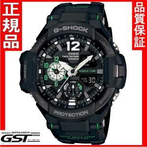 カシオGA-1100-1A3JF腕時計「スカイコックピット」Gショックメンズ(黒色〈ブラック〉)|gst